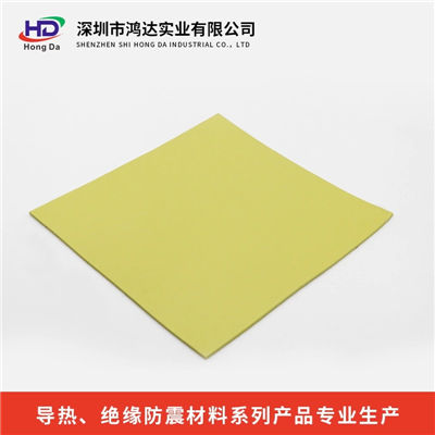 Thermal Silica Insulating Sheet HD-P250
