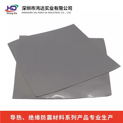 Thermal Silica Insulating Sheet HD-P700