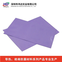 Thermal Silica Film HD - P500