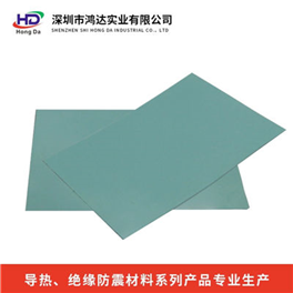 Thermal Silica Film HD - P600