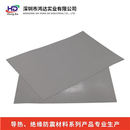 Thermal Silica Film HD - P700
