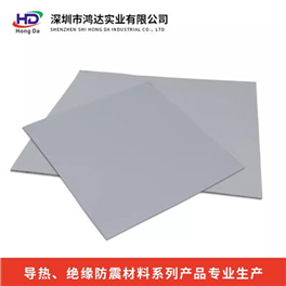 Thermal Silica Insulating Sheet HD-P800